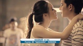 [Clip] เปิดตัวศิลปินใหม่จาก Yes! Music พร้อมปล่อย MV ใหม่ของ Sunshine