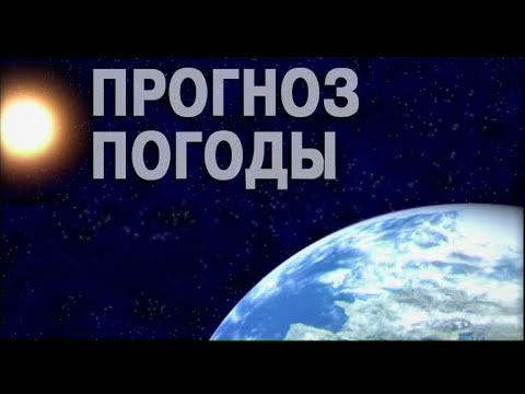 Прогноз погоды, ТРК «Волна плюс», г  Печора, 12 08 21