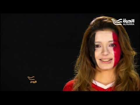 أول رابطة نسائية لمشجعي المنتخب المصري والهدف..  تشجيع الفراعنة في مونديال روسيا 2018