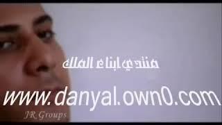 ايامي _ بيتر هاني 2017 Beter Hany ayami