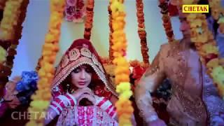 इस गाने को अकेले में देखें | SUHAAGRAAT KI RAT | Suhagrat With Jaat | Heart Toching Story width=