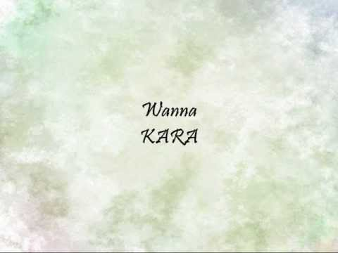 kara-wanna-han-eng-kookiecane13