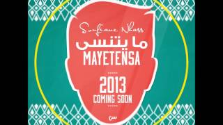 "Soufiane Nhass ""ما يتنسى/Mayetensa"" Coming Soon..."
