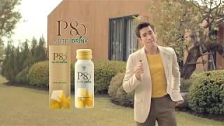 P80 Nutri Drink ดื่มง่ายได้ทุกที่ รู้สึกดีได้ทุกวัน