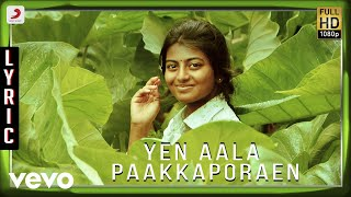 Kayal - Yen Aala Paakkaporaen Lyric   Anandhi, Chandran   D. Imman