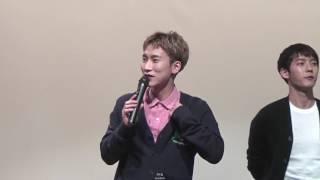 170419 BTOB 팝업스토어 3차 팬싸인회 오프닝멘트 은광 (feat.끝나지않을 가사파괴)