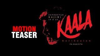 Rajinikanth's Kaala First Look Teaser | Motion Teaser | Rajinikanth
