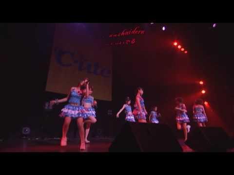 Bishoujo Shinri de C Ute Letra y Video