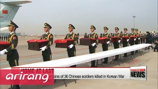S. Korea repatriates remains of Chinese soldiers killed in Korean War