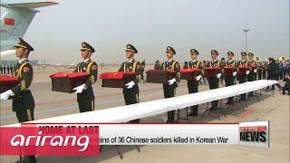 S. Korea repatriates remains of Chinese soldiers killed in Korean War