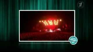 Durban-2013 Live: Slipknot feat. Кубанский Казачий Хор