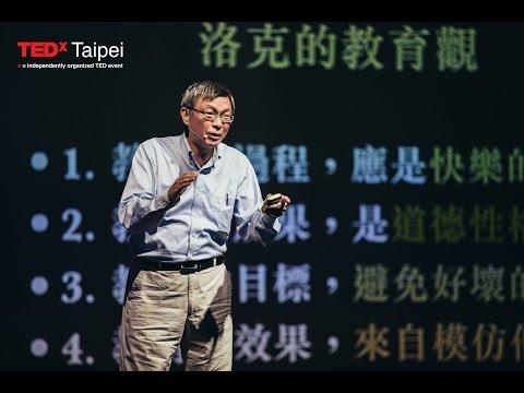 終結教育舊思維:苑舉正 at TEDxTaipei 2014 - YouTube