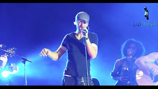 Enrique Iglesias - Ring my bills   LIVE   Marina, Egypt