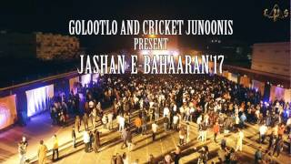 JASHAN E BAHARA IoBM | Atif Aslam and Ali Zafar Live