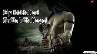Kaun Hain Voh Lyrics(Shiv Stotram) Cover  Baahubali - The Beginning -Shiva Tandav|HD