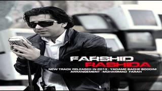 Farshid Rashida - Yadame Bache Boodim 2013 HD