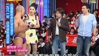 郑源海 - 台湾最年长(62岁)健美选手 [1/2]