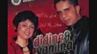 Didine et Yamina