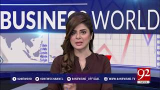 Business World - 26 March 2018 - 92NewsHDUK