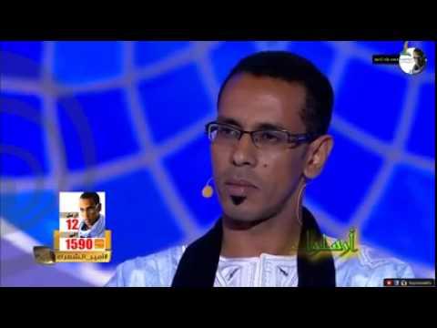 خدمة العللاء تساند الشاعر محمد ولد إدومو سفير موريتانيا لإمارة الشعر