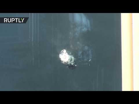 Aftermath of shooting attack on US Embassy in Turkey