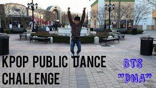 [KPOP DANCE IN PUBLIC] BTS 방탄소년단  'DNA' Dance Cover | Christmas Edition
