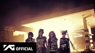 2NE1 - UGLY M/V