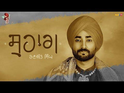 SUHAAG LYRICS - Ranjit Bawa