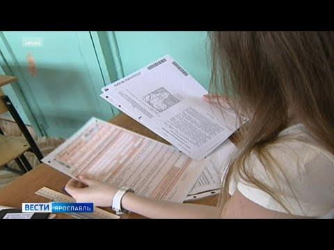 ОГЭ по русскому и математике для девятых классов в этом году, возможно, отменят