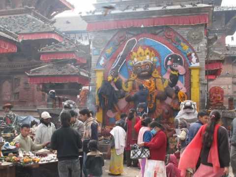 Непал – Nepal