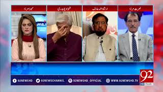 Raey Apni Apni | Irshad Arif | Nawaz Sharif's Controversial Interview |13 May 2018 | 92NewsHD