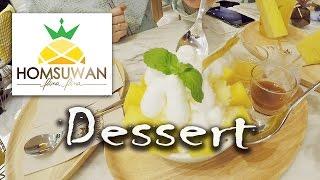 Homsuwan Pina Pina Pineapple Dessert 🍧 | Dessert Cafe | Siam Paragon Bangkok  | BTS Siam | 曼谷