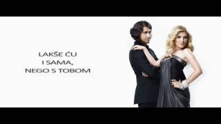 Čaroban svijet - Sama - (Official Audio / Lyrics 2017)