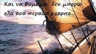 Alkinoos Ιoannidis Ειμαι Εδω 2014