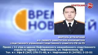 Руководство СК проведет прием граждан