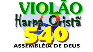 540-  AO  VER  A  CRUZ  -  VIOLÃO / TAB