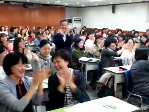 이광재박사 보육교사 승급교육 유아레크리에이션 & 웃음치료