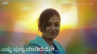 Nazriya Kannada what's app status width=