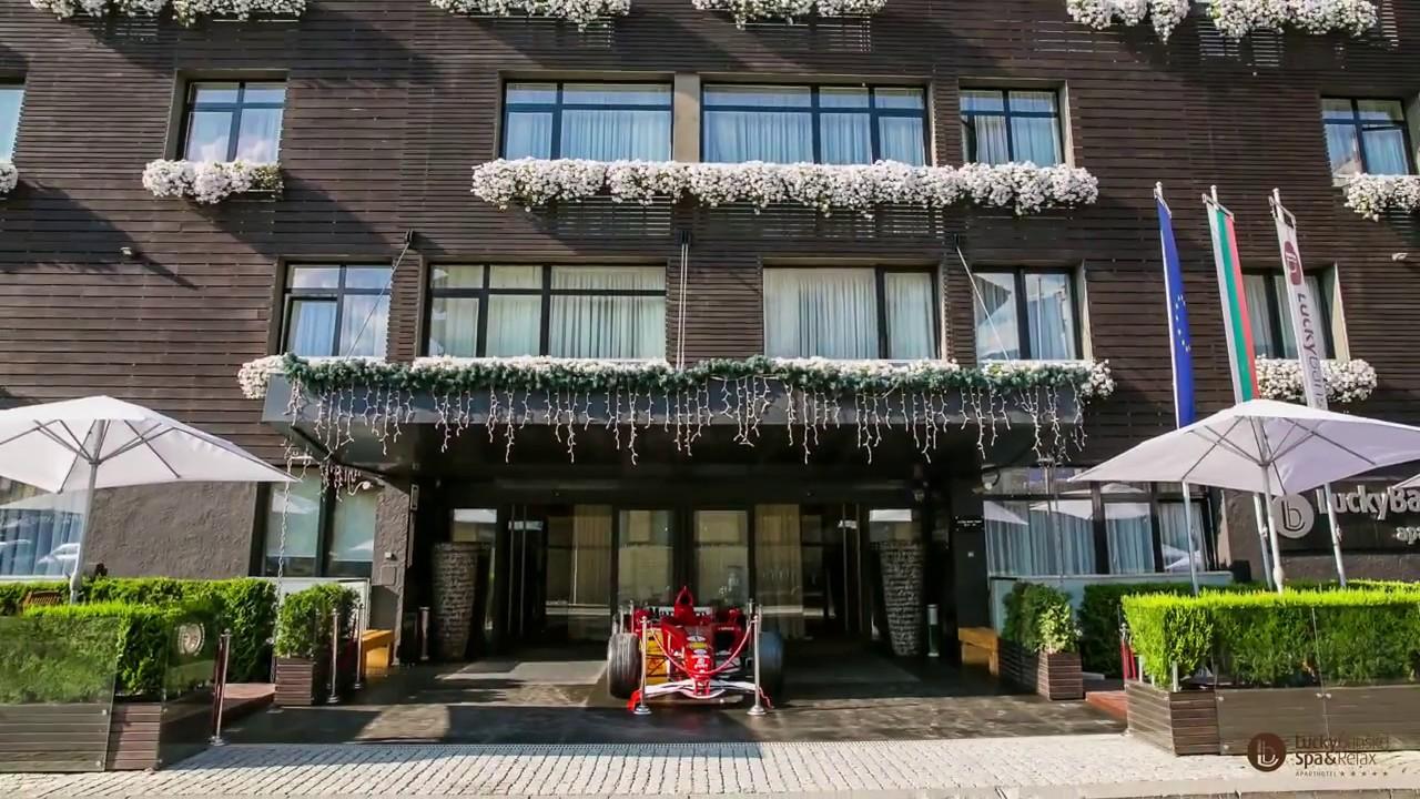 Aparthotel Lucky Bansko SPA Relax Bansko (2 / 36)