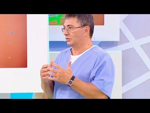 Сила мысли против рака - миф или реальность? | Доктор Мясников photo