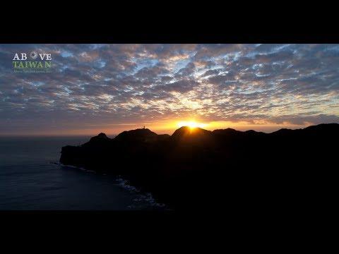 《看見台灣II》4K宣傳片-2019壯闊呈現 - YouTube