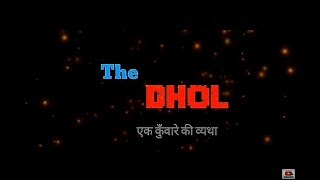 The Dhol full haryanvi rajsthani comedy movie video 2017 BY MCB 18