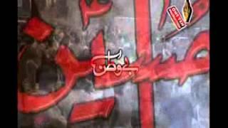 1.Waheed ul Hasan Kamalvi - Nohay 2013 - Be Watan Verna width=