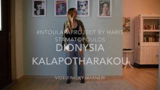 #ntoulapaproject Dionysia Kalapotharakou | my daily outfit  Ripped Jeans