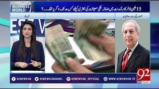 Business World - 10 March 2018 - 92NewsHDUK