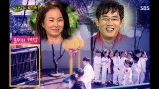 22년 전, 김미숙-이경규가 한 동에 살았다? @힐링캠프 130916