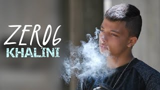 Pawlo - (KHaLiNi BoHDi) 2014 (Audio OfficieL)