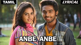 Anbe Anbe | Full Song with Lyrics | Darling width=