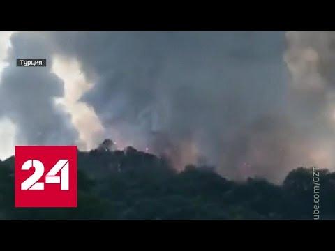 В Турции на заводе по производству пиротехники произошел взрыв