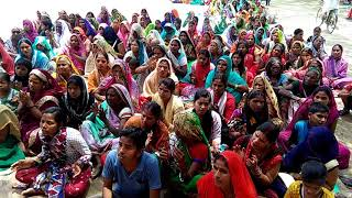 Bhaiya  Gopal Sad  Siv Charcha  Kasimabad